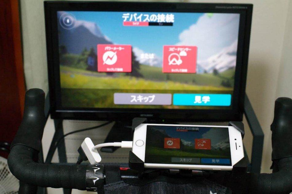 Zwift Apple Tv