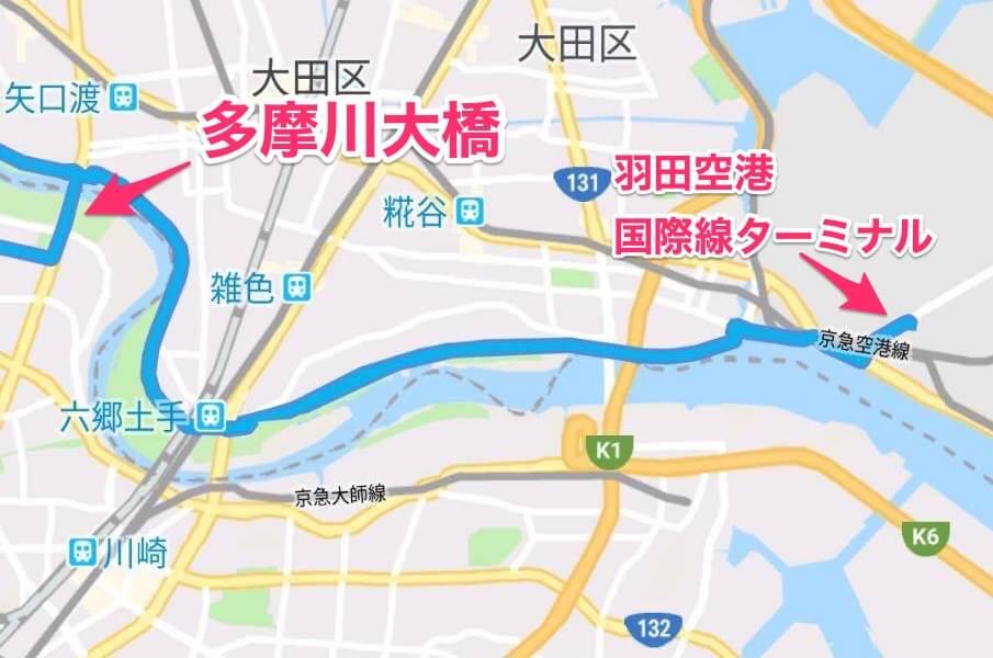 多摩川サイクリングロードから羽田空港までのサイクリングコースの説明(広域)