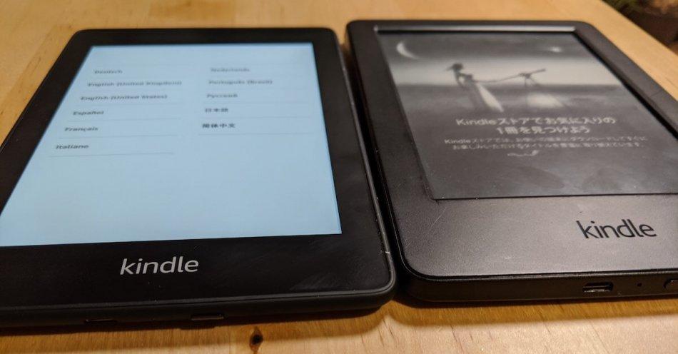 Kindle Paperwhiteと無印Kindle