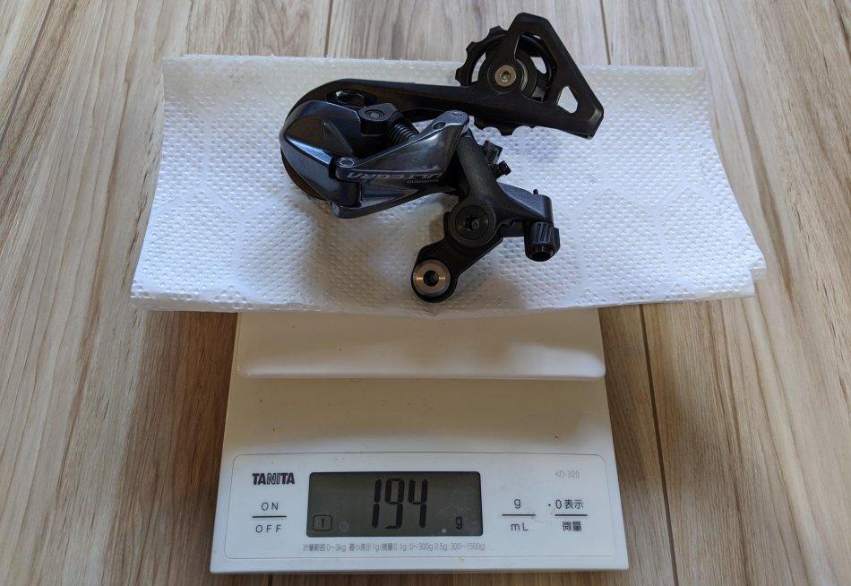 アルテグラ ULTEGRA RD-R8000の重さは194g