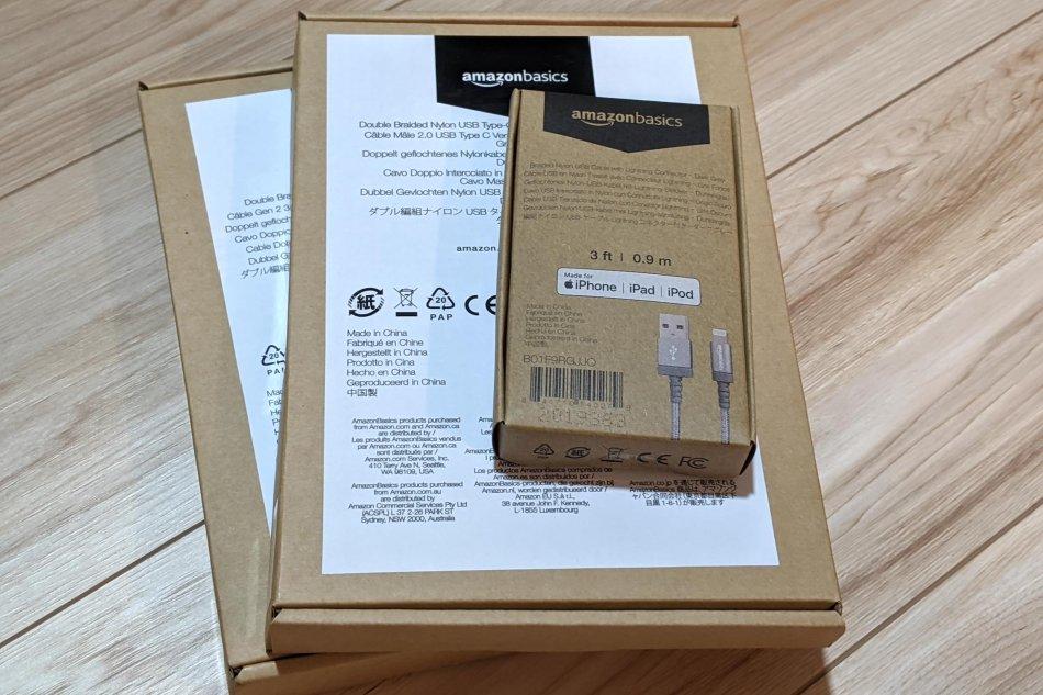 Amazonベーシックの簡易包装はよいと思います。新しいケーブルは箱がやや大きい