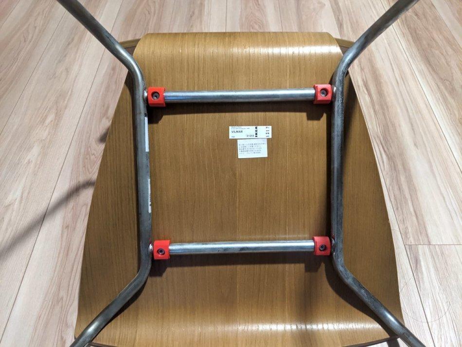 IKEAのスタッキングチェア(VILMAR)にパーツを取り付け